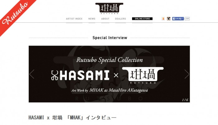 HASAMI_MHAK