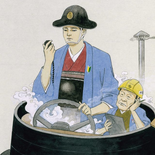 yusuda個展