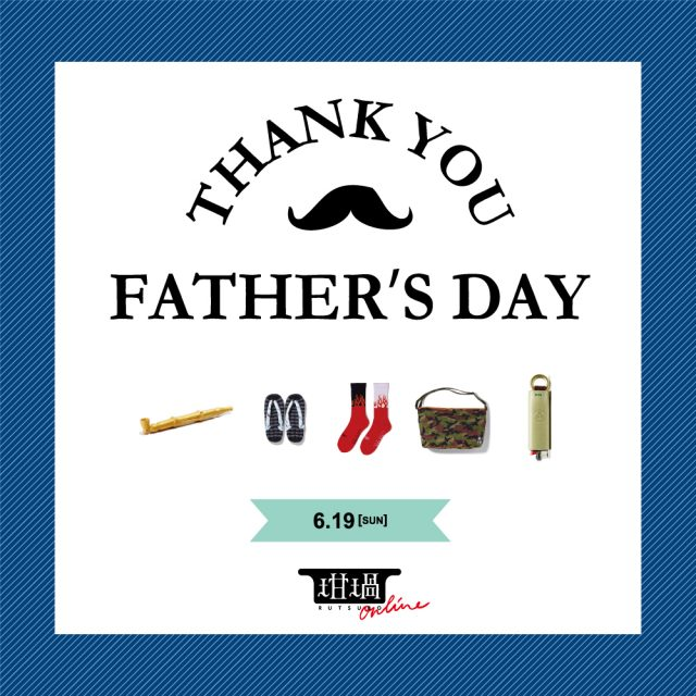 ONLINE_FATHERSDAY_AD2