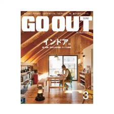 GOOUTVOL89