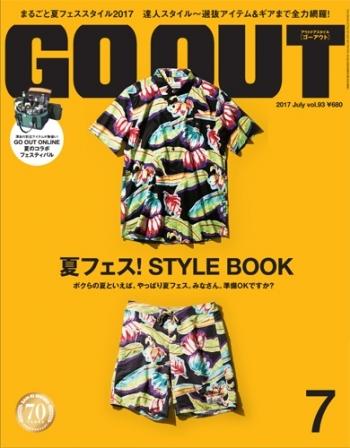 GOOUT7