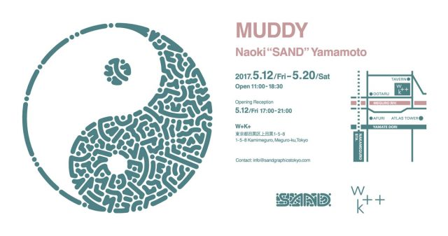 muddy_yoko