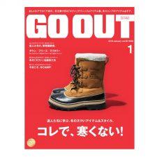 goout_top