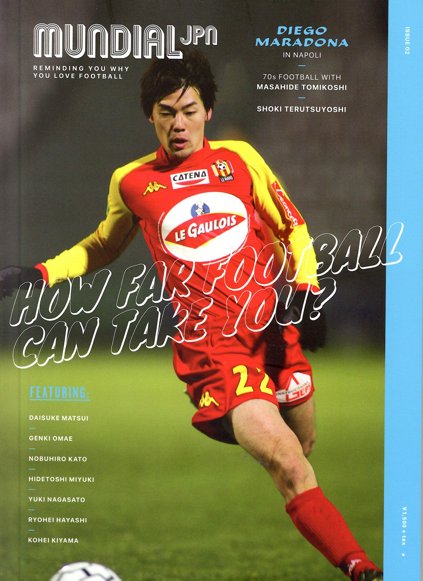 MUNDIALJPN_ISSUE#2
