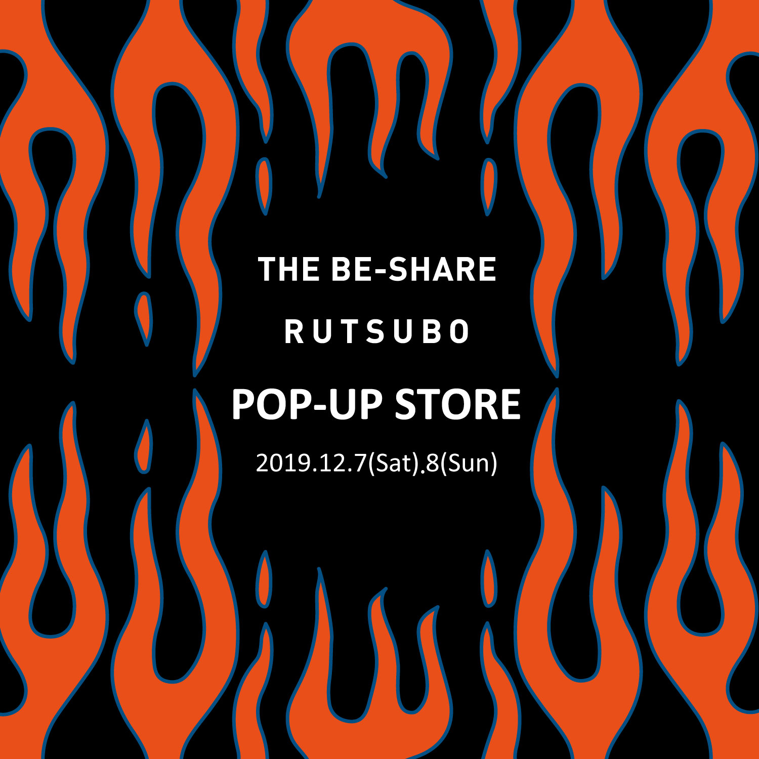 TheBESHARE_RUTSUBO_POPUP修正