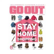 goout.vol128.cover