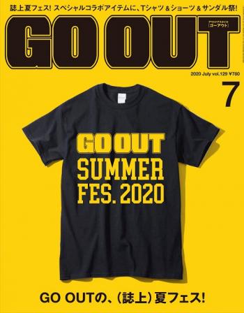 2020JulyVol129 GOOUT COVER