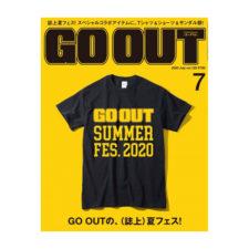 2020JulyVol129-GOOUT-COVER1