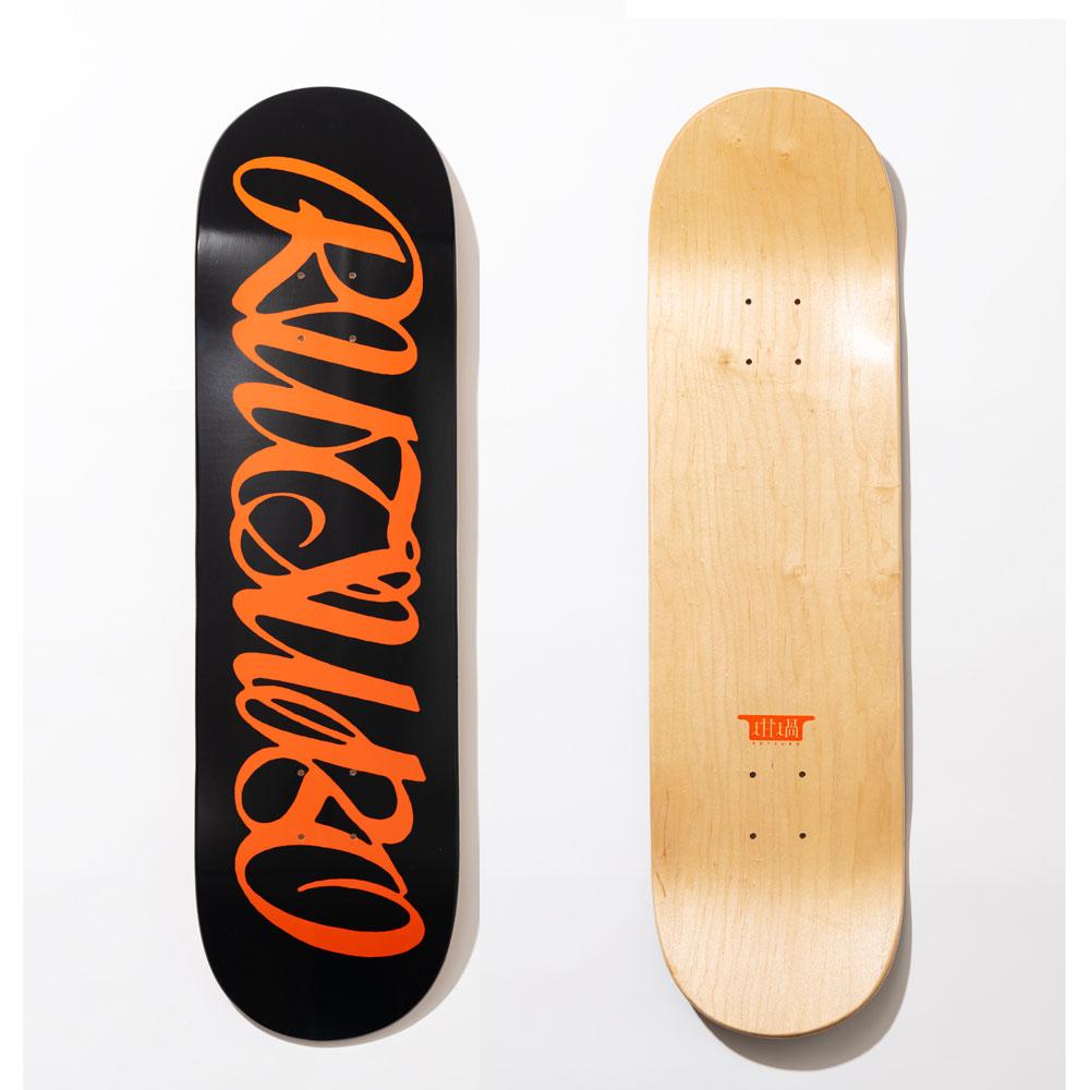 Deck_orange1